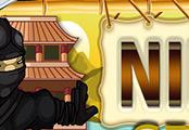 Traffic Exchange (TE-23) -  Ninja Surf