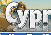Traffic Exchange (TE-101) -  Cyprus Surf